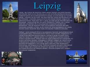 Leipzig Leipzig - das Zentrum der deutschen Gebiet namens Sachsen, eine große