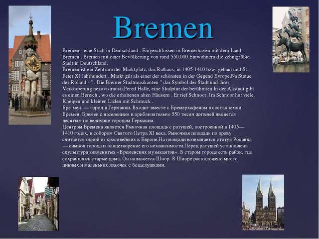 Bremen Bremen - eine Stadt in Deutschland . Eingeschlossen in Bremerhaven mit...