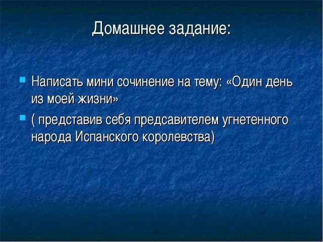 измельчитель ЗУБР музыка в моей жизни сочинение группа Вконтакте