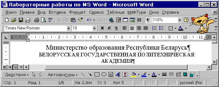 hello_html_m5689a94f.png