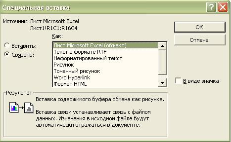hello_html_158a94ba.png