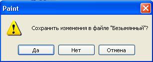 hello_html_m49ea9077.png