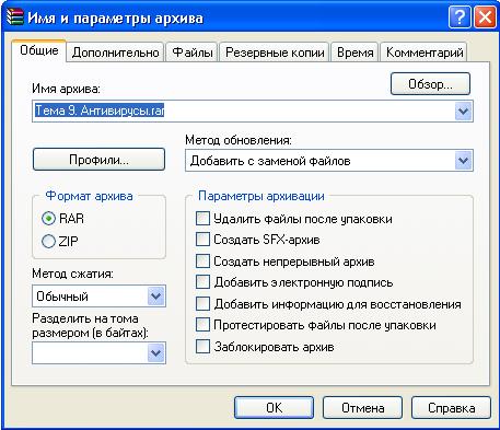 hello_html_m4e945bd8.png