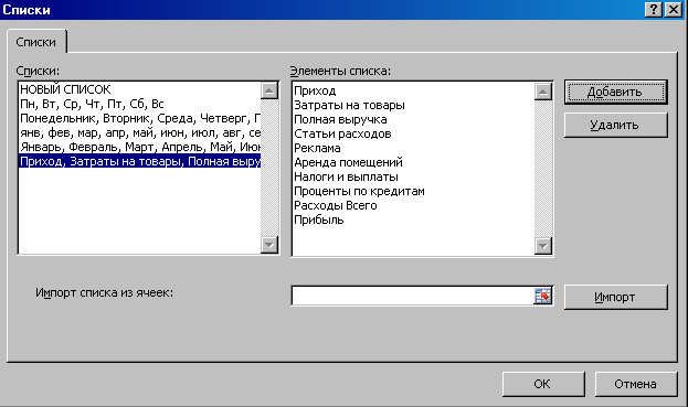 hello_html_2facf2a1.png