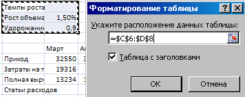 hello_html_m52618009.png