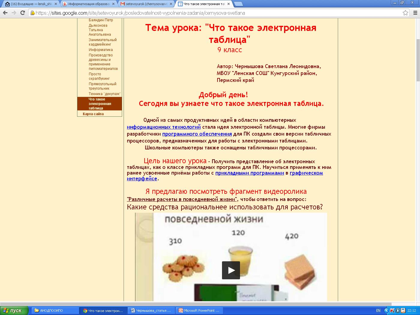 hello_html_4ebf0f88.png
