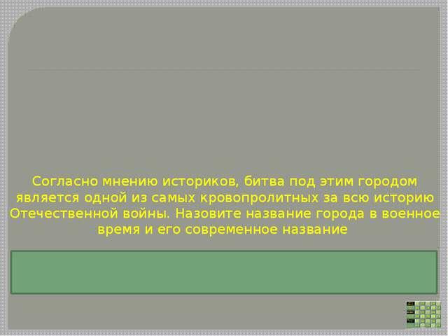 Мемориальный архитектурный ансамбль в Москве, в Александровском саду, у стен...