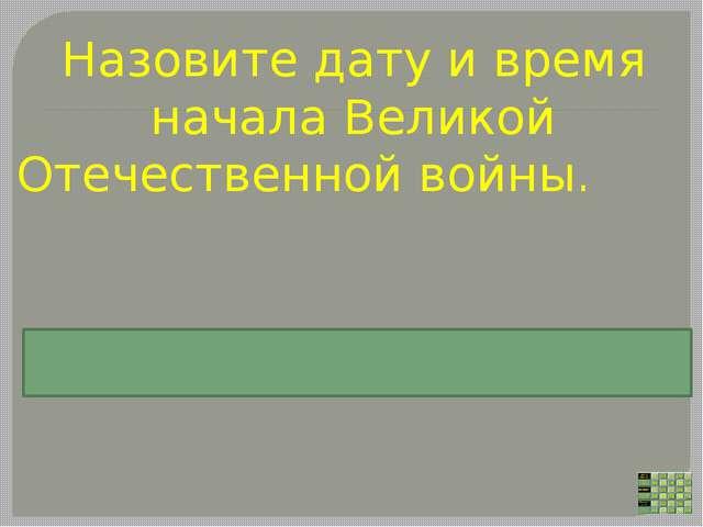 Этот временной отрезок длиной в вечность нынешние петербуржцы до сих пор вспо...