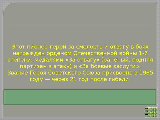 Верховный главнокомандующий советской армии во время Великой Отечественной во...
