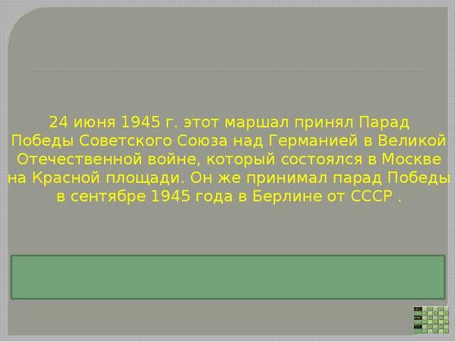 Первая женщина, удостоенная званияГерой Советского Союза (посмертно) во врем...