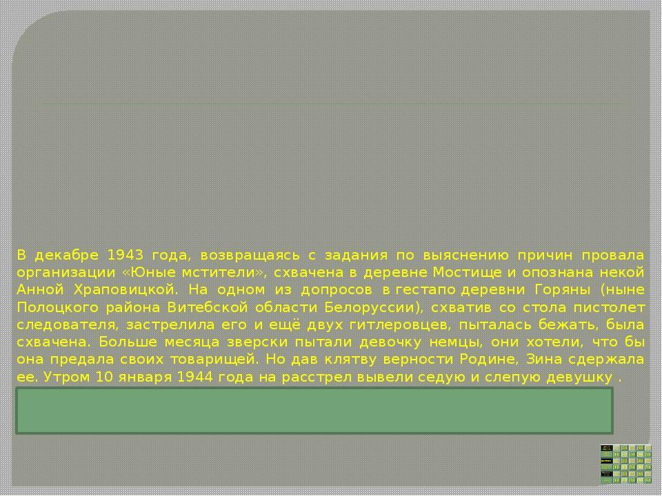 Этот пионер-герой за смелость и отвагу в боях награждёнорденом Отечественной...