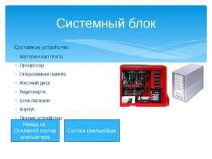 Для работы с документами используются различные программы и программные компл