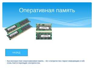 Драйвера необходимые компьютеру программы для обеспечения - работы устройств.