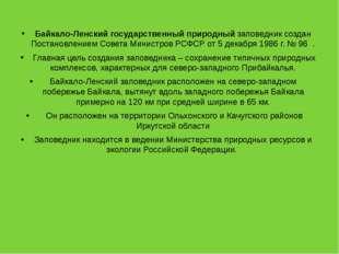 Байкало-Ленский государственный природный заповедниксоздан Постановлением Со