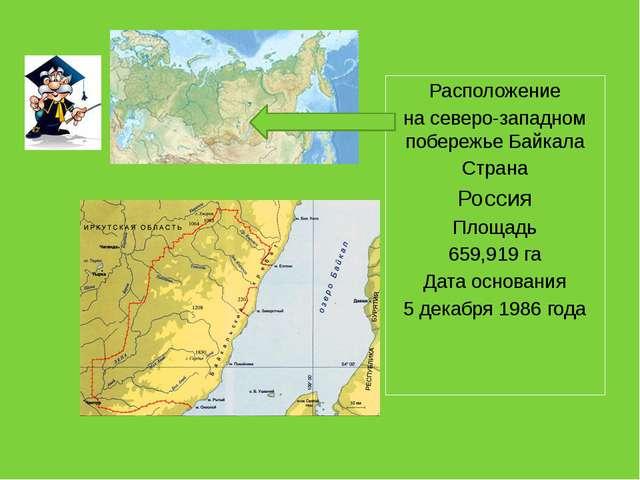 Расположение на северо-западном побережье Байкала Страна Россия Площадь 659,9...