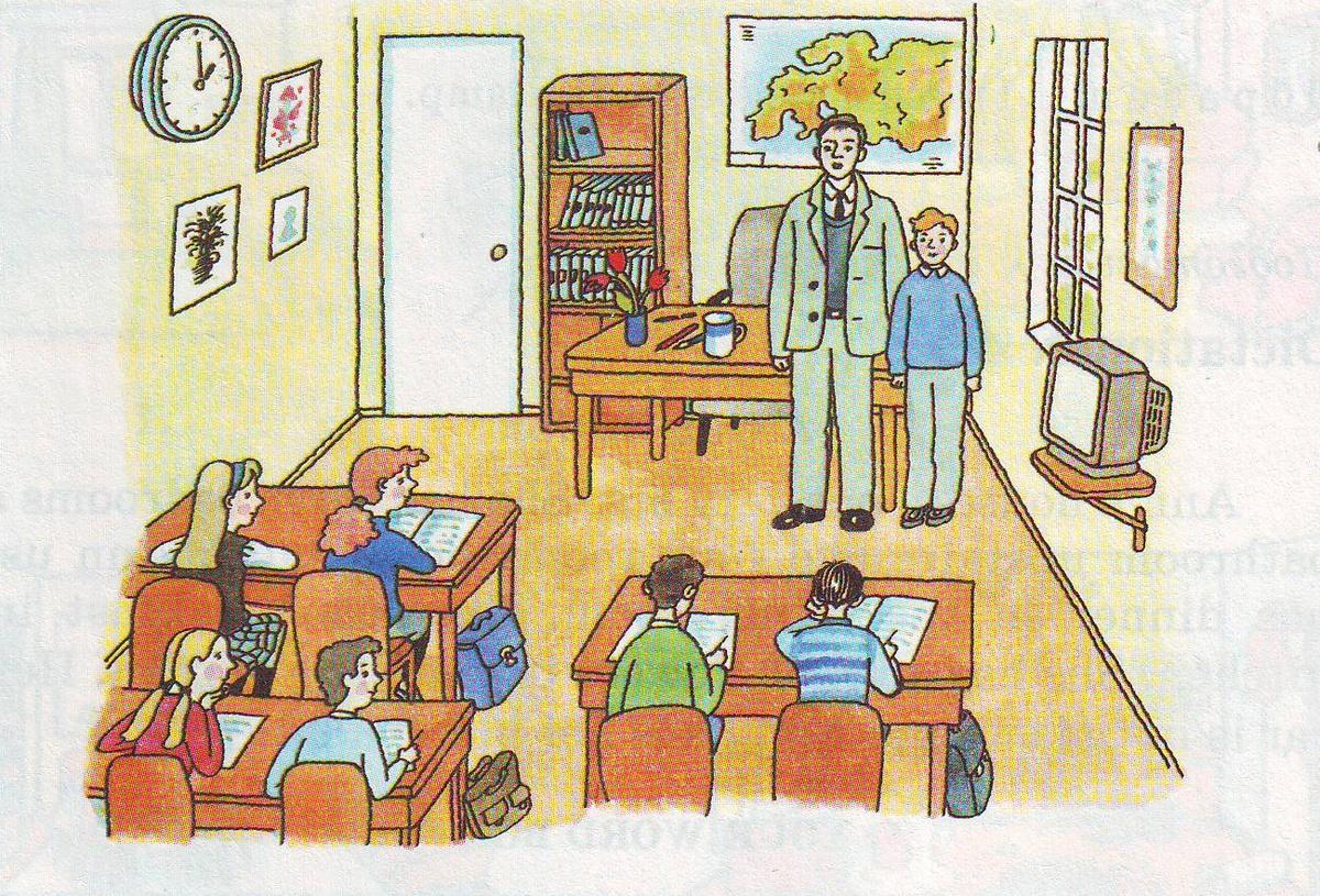 Картинки классной комнаты своей мечты