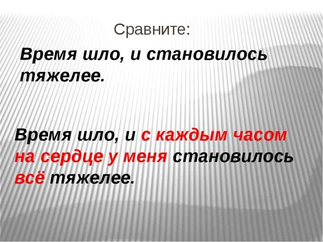П�езен�а�ия по ли�е�а���ном� ��ени� к ��ок� quotВ О�еева