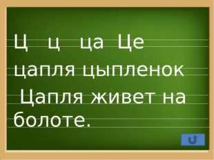 Интернет ресурсы: http://vasily-sergeev.livejournal.com/4097140.html - река h