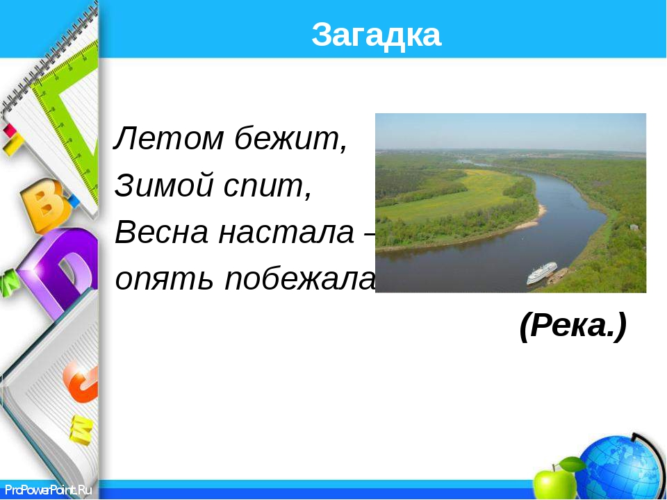 Т т Та от Я красиво пишу в тетрадке. ProPowerPoint.Ru