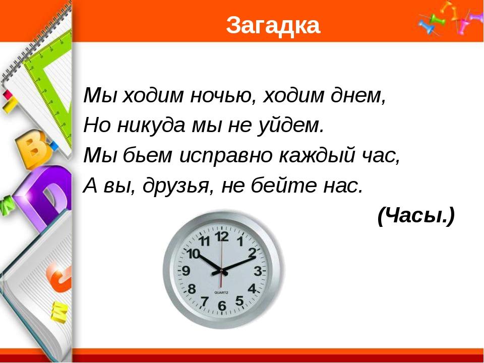 Интернет ресурсы: http://www.sport-71.ru/home/product-details/685-shaxmaty-gr...