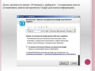 Откройте иконку Ichat в панели быстрого доступа или в папке с приложениями. Ч