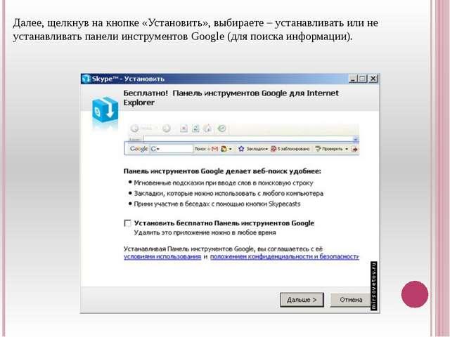 Откройте иконку Ichat в панели быстрого доступа или в папке с приложениями. Ч...