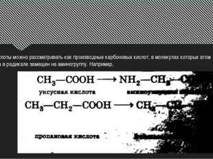 Физические свойства Аминокислоты – бесцветные кристаллические вещества, раств