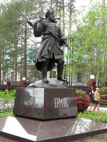 Блог - Привет.ру - Кто был Ермак. - Личный интернет дневник пользователя SLATA