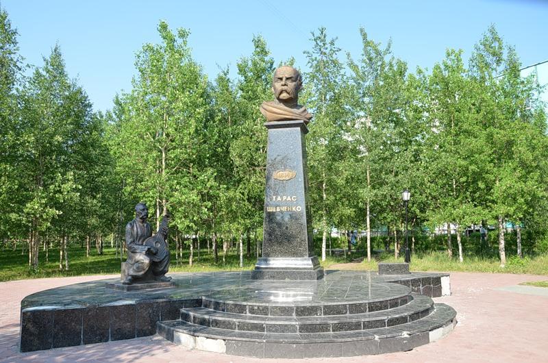 Россия, все места и идеи Афиша-Мир