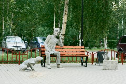 Приходи к нему лечиться - Раиса Поликарповна Трефилова