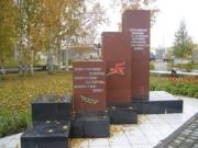 180px-Памятник_милиционерам.JPG