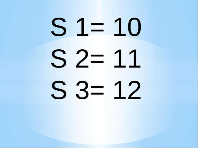 S 1= 10 S 2= 11 S 3= 12