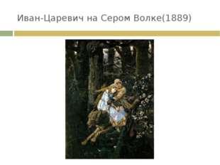 Иван-Царевич на Сером Волке(1889)
