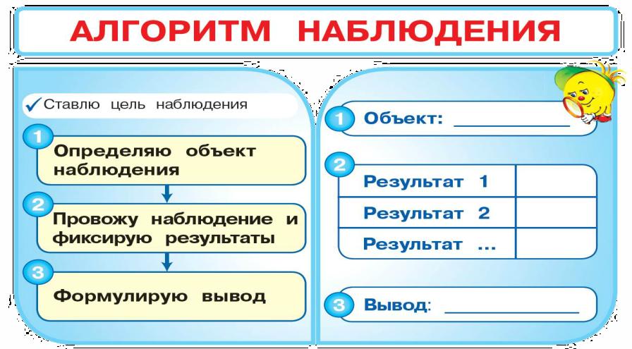 hello_html_m3eb342b8.png