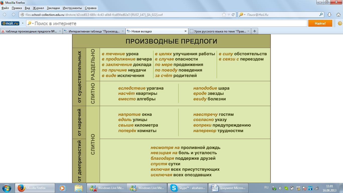hello_html_55a4b9e7.png