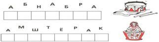 http://pandia.ru/text/78/246/images/image044_0.jpg