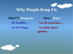 Why People Keep Fit Why??? Purposes be healthy … to live long… How? Ways to d