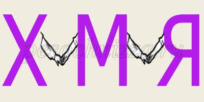 hello_html_m7762858e.jpg