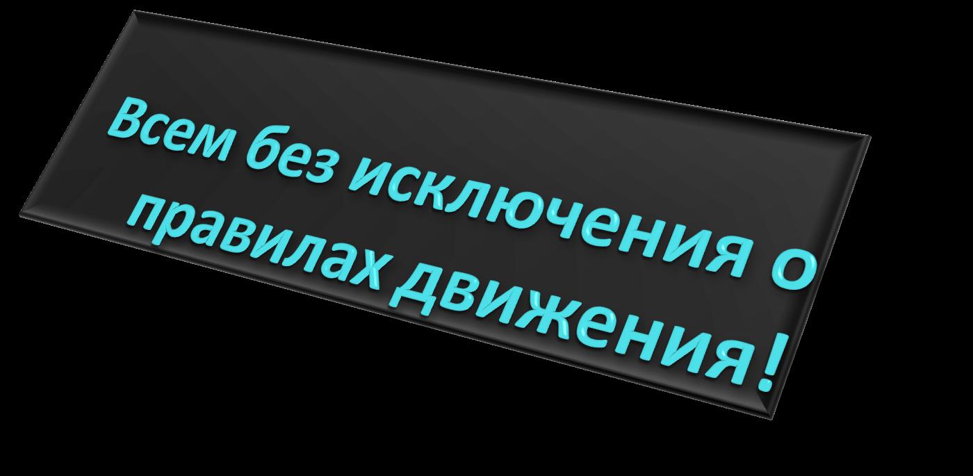 hello_html_m49fb7f44.png