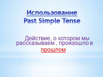 hello_html_m6b8620fb.png