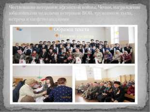 Чествование ветеранов афганской войны, Чечни, награждение юбилейными медалями