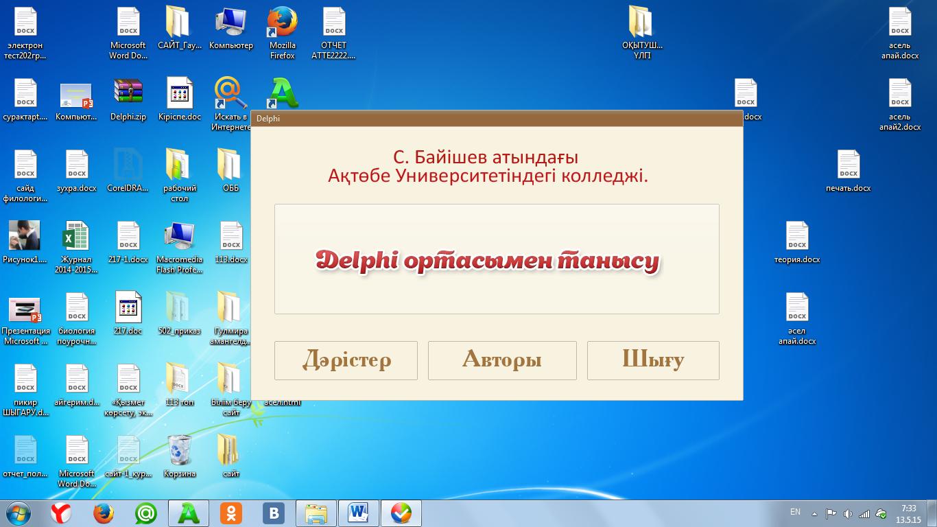 hello_html_4c5f9c70.png
