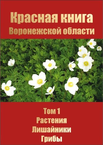 redbook1