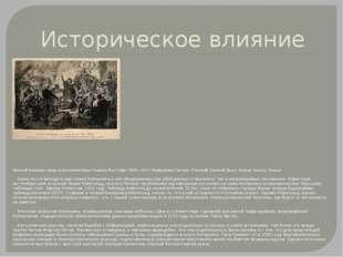 Историческое влияние Николай Коперник перед астрономами мира. Гравюра Яна Сти