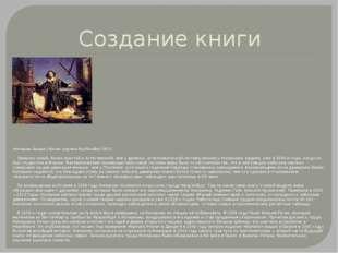 Создание книги «Коперник. Беседа с Богом». Картина Яна Матейко (1872) Замысел