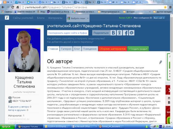 hello_html_40e04bcd.png