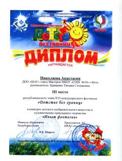 File0100