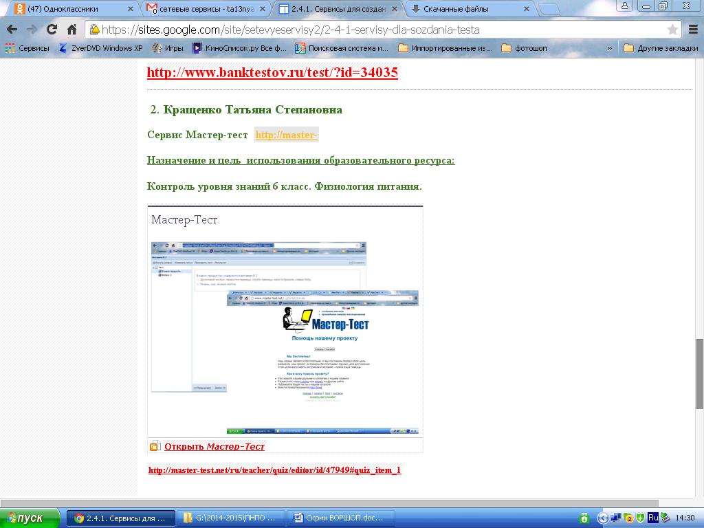 hello_html_6f1e1260.png