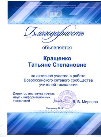 File01036ygtu