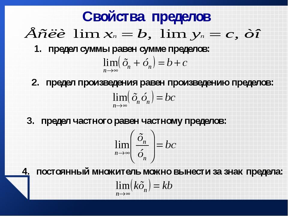 Решить примеры: Учебник: Мордкович А.Г. Алгебра и начала математического анал...